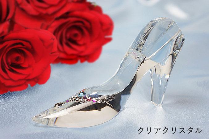 ガラスの靴 クリアクリスタル
