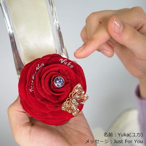 ロマンチックなサプライズ 結婚式